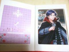 ☆テニスの王子様☆スペシャルブロマイドPart. 12☆跡部景吾☆
