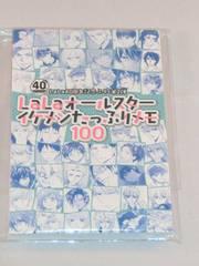 LaLa付録 オールスターイケメンたっぷりメモ100