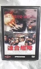 邦画DVD『連合艦隊』