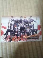 イケメン戦国時をかける恋 ポストカード