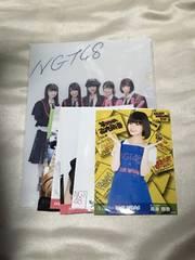 NGT48クリヤーファイル&写真