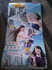 Perfumeポスター