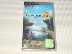PSP★フロンティア ゲート FRONTIER GATE
