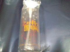 とある科学の超電磁砲ボトル非売品Sランク