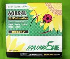 ★品質重視 40B19R★ ECOLONGSAVE 新品バッテリー