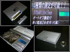 送料安!精密小型極薄デジタルスケール/はかり0.01g〜100g