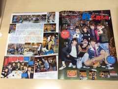 Love-tune 2/23 Myojo・2/7 WiNK UP&duet切り抜き(おまけ)