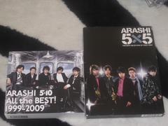 激安!激レア!☆嵐/5×5/5×10☆初回限定盤2枚セット!☆4CD+1DVD