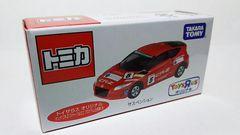 トイザらス特注・ホンダ・CR-Z・スポーツ&エコプログラム仕様車・赤・絶版