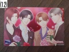 (12)【図書カード】フルハウスキス:佑羽栞:DVD購入特典