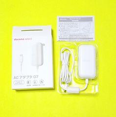 【ドコモ純正】急速 アンドロイドdocomo ACアダプタ07 USB Type-C対応