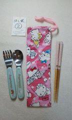 キティちゃん☆はし袋2 ハンドメイド