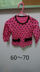 ピンクに黒の水玉の長袖Tシャツ
