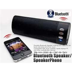 激安商品♪高音質 Bluetooth スピーカー スマホなど