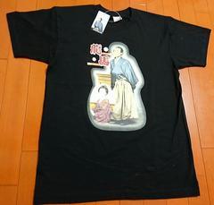 ♪新品タグ付♪坂本龍馬Tシャツ�C♪楢崎龍♪ブラック♪L
