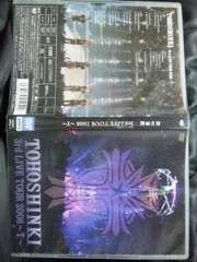 《東方神起/3rd LIVE TOUR 2008-T-》【DVD・2枚組】