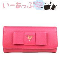 プラダ 長財布 リボン ピンク 美品 f523