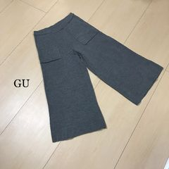 GU ニットワイドパンツ