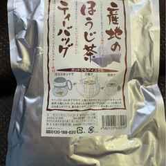 佐々木製茶産地のほうじ茶ティーバッグ