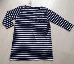 LL★オーガニックコットン★ボーダーチュニックTシャツ★新品★大きいサイズ