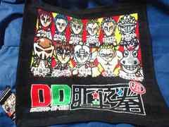 超素敵★DD北斗之拳★ハンドタオルどすぅ〜★DD-004★ブラック