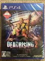 デッドライジング2 新品未開封 PS4 DEADRISING2