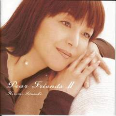 KF 岩崎宏美 CDアルバム Dear Friends �U