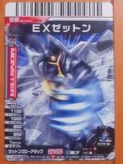 大怪獣バトルNEO非売品/EXゼットン¥100スタ