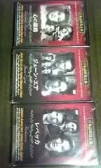新品ヒッチコック作品ほか名作映画DVD3本セット福袋