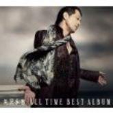 即決 特典ポスター付 矢沢永吉 ALL TIME BEST ALBUM 初回限定盤