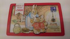 図書カード5千円分☆切手印紙テレカ等支払い可