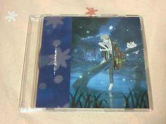 CD 夏目友人帳 アニメイトDVD全巻購入特典CD ラジオ 秋ノ章 神谷浩史