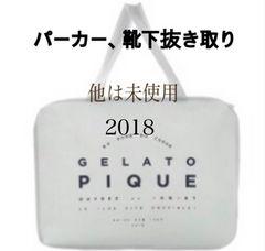 ジェラートピケ新品抜き取りあり2018レタパ510発送