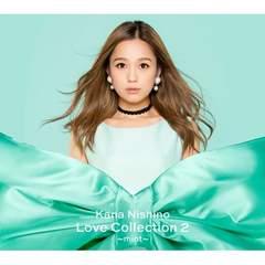 即決 初回仕様 西野カナ Love Collection 2 mint 初回盤 新品