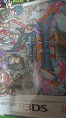 ドラクエ11 ドラゴンクエストXI 3DS 送140