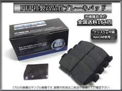 ★即送/送料164円 高品質NAO ミニカ H42V H47V グリス付