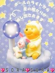 ディズニー【プーさん】ボールのライトから星が光る♪スターダストライト