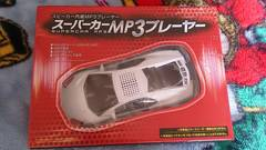 スーパーカーMP3プレーヤー