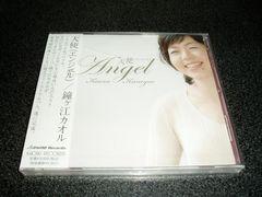 CD「鐘ヶ江カオル/天使(エンジェル)」未開封品 即決