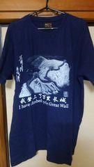 万里の長城【中古】Tシャツ L 紺 綿100%