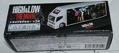 LAWSON・HMV 限定 HiGH&LOW THE MOVIE トラックモデルカー山王連合会Ver.