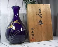 500円スタ★本物香蘭社 花生け 花瓶 極美品