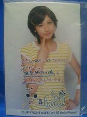 メリー!X'mas2006ポストカードサイズ1枚 2006.12.12/梅田えりか