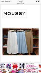 moussyマウジー★プリーツロングスカート ホワイト