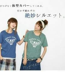 新品★カレッジプリント スラブTシャツ★杢グリーン★M