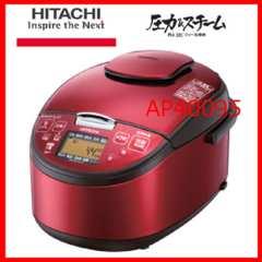 送料無料 新品 日立 圧力&スチームIHジャー炊飯器(5.5合)