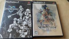 PS2☆キングダムハーツ1&2☆状態良い♪SQUARE ENIX。