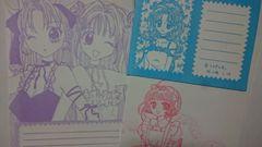 お徳用 種村有菜,CLAMP作品他少女漫画系中心同人便箋100枚セット