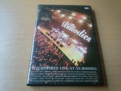 ザ・ボゥディーズDVD「THE BAWDIES LIVE AT AX 20101011」ライブ