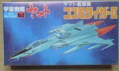 バンダイ 宇宙戦艦ヤマト メカコレクション ヤマト艦載機 コスモタイガー�U